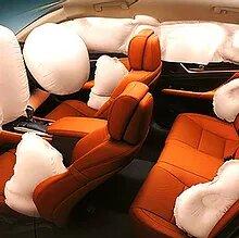 Что такое Airbag (аэрбег)?